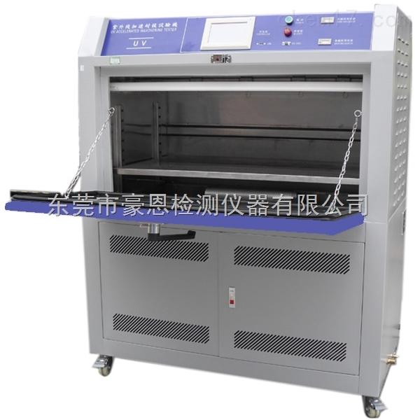 紫外线耐候测试设备