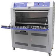 紫外線耐候測試設備