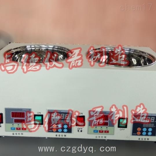 2联油浴磁力搅拌器