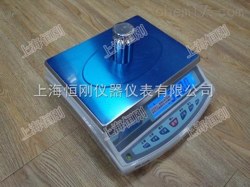 五30公斤计重桌秤