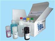 褪黑素硫酸盐单胺类/生物胺类检测试剂盒