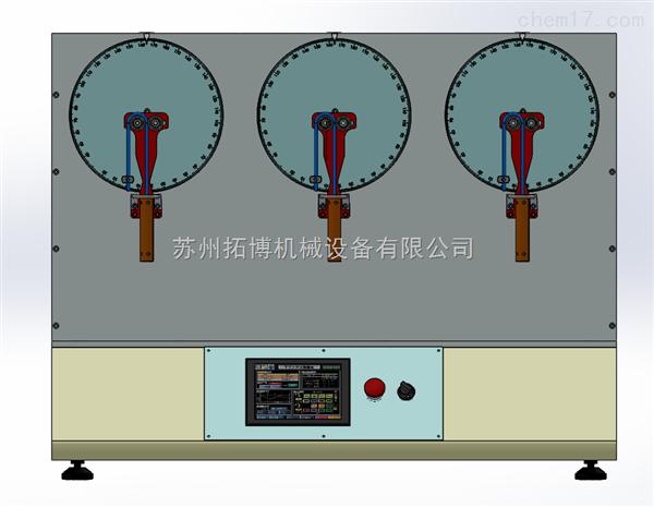 電線電纜動態疲勞試驗機