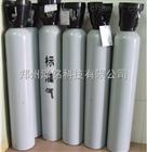 标准物质变压器油标准气体/变压器油中溶解性气体标准气