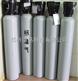 变压器油标准气体/变压器油中溶解性气体标准气