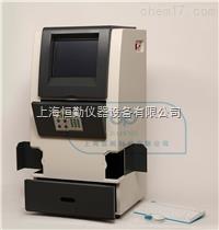 全自动凝胶成像分析系统ZF-388