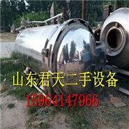 2.5立方卧式杀菌锅  材质不锈钢  电加热夹层锅