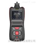 XC/MS500-Ex手持式单一可燃气体检测仪