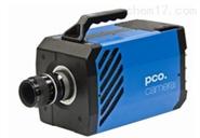 TPCO系列高速摄像系统