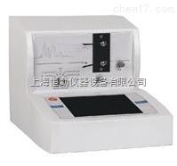 电脑紫外检测仪HD-3001