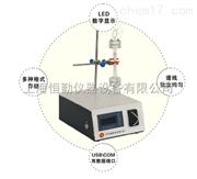 HD-7N电脑紫外检测仪