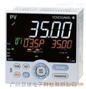 UP35A程序控制仪日本横河YOKOGAWA