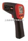 UNI-T红外线温度计