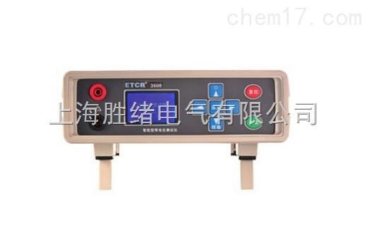 SXCR3600智能型等电位测试仪