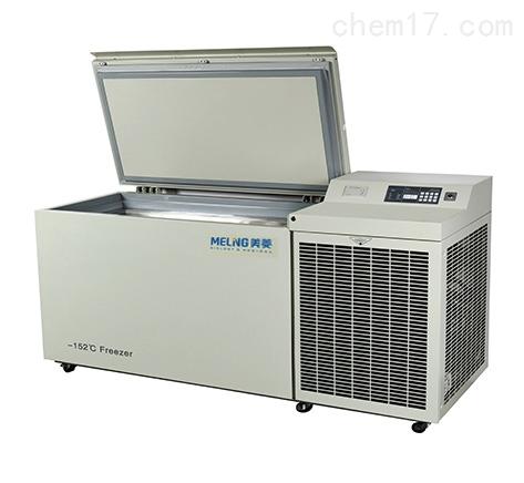 DW-UW258型超低温冰箱中科美菱