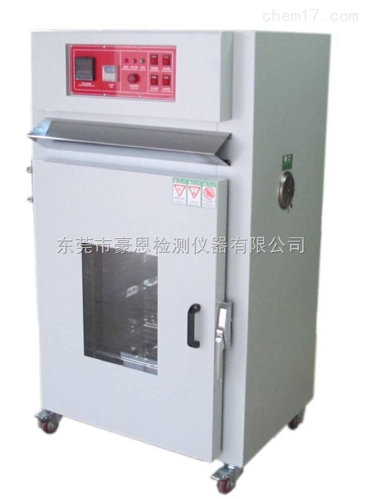 材料耐高温试验箱