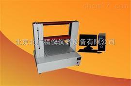 HM-2000厂家直销:海绵泡沫压陷硬度试验仪