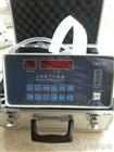 尘埃粒子计数器/悬浮粒子测试仪XC/LBT-D