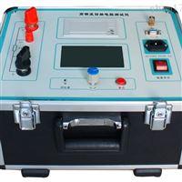WH3-100C型智能回路电阻测试仪