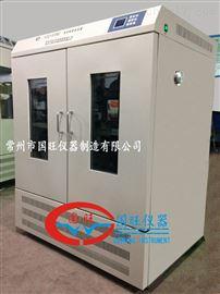 ZHLY-380大容量恒溫振蕩培養箱