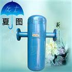 XTQF-25压缩空气汽液分离器
