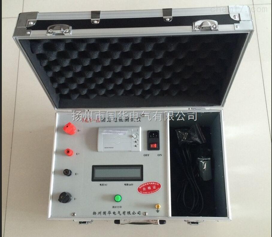 GH-600A回路电阻测试仪,开关触头接触电阻测试仪