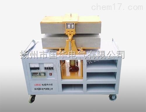 DLRBJ电缆热补器-热补器