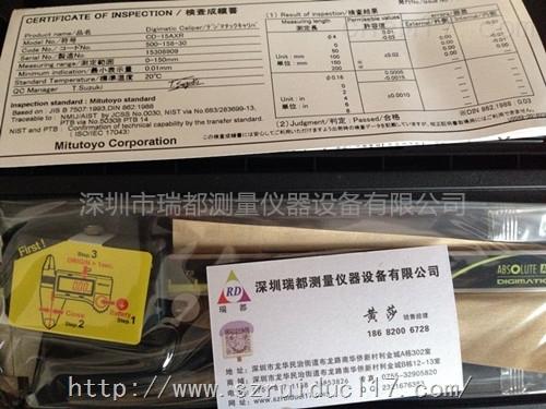 日本原装三丰MITUTOYO数显卡尺500-158年底促销