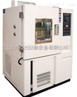 W-MJ-100上海巨为霉菌交变试验箱