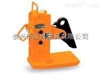 PDK型钢板起重钳价格