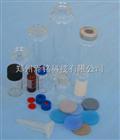 20mL郑州实验室各种大小顶空瓶,色谱专用顶空瓶,样品瓶,取样瓶