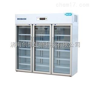 博科药品阴凉柜BLC-1360型