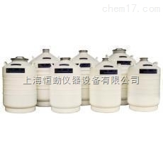 金凤运输型液氮罐YDS-50B、液氮容器