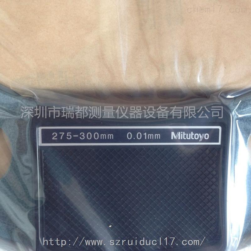 日本原装三丰Mitutoy外径千分尺103-148