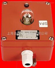 EGON HARIG烟雾监测器