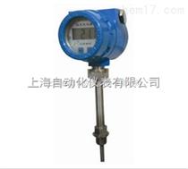 隔瀑型本安型带热电偶阻温度变送器【型号:SBWR-4280/640d】