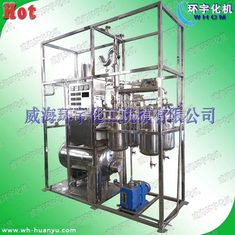 科研实验室反应釜系统装置