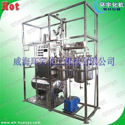 HYXT-科研实验室反应釜系统装置