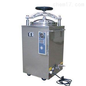 LS-50HD立式高压蒸汽灭菌器/高压消毒锅