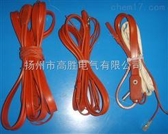 GSDRD硅橡胶电热带