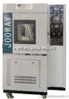 长沙JW-8007臭氧老化试验箱