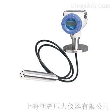 現場顯示型液位變送器