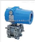 1151HP型高静压差压变送器,高静压差压变送器