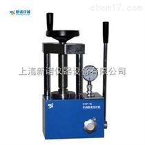 SYP-15上海手動粉末壓片機 SYP-15手動壓片機