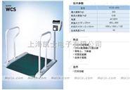 韓國CAS凱士輪椅秤廠家直銷