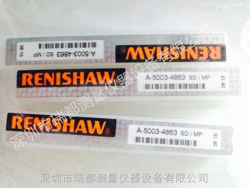 代理RENISHAW三坐标碳纤维测针A-5003-4863