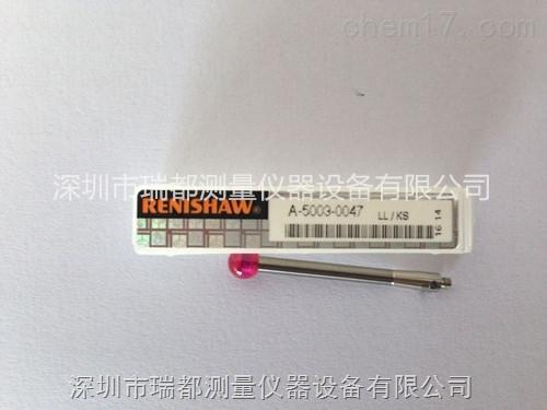 Renishaw红宝石碳化钨M2直测针A-5003-0047图片
