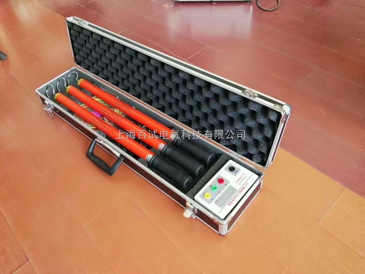 上海智能相序电子检测显示仪生产厂家