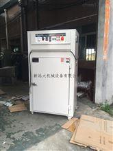 小型节能烘箱 高效精密烤箱 恒温电炉专业生产商