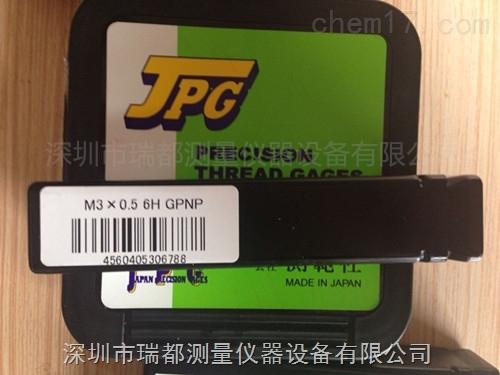 现货销售日本JPG内螺纹环规塞规M3x0.5 6H GPNP
