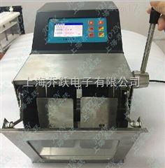 JOYN-10拍打式无菌均质器工作原理及用途